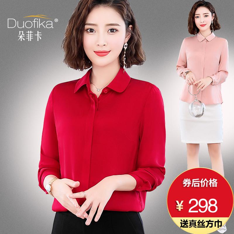 2021新款重磅大牌时尚洋气红色真丝衬衫女长袖妈妈杭州桑蚕丝上衣