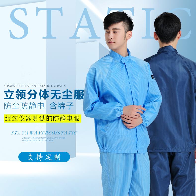 Одежда защитная Артикул 521405651933