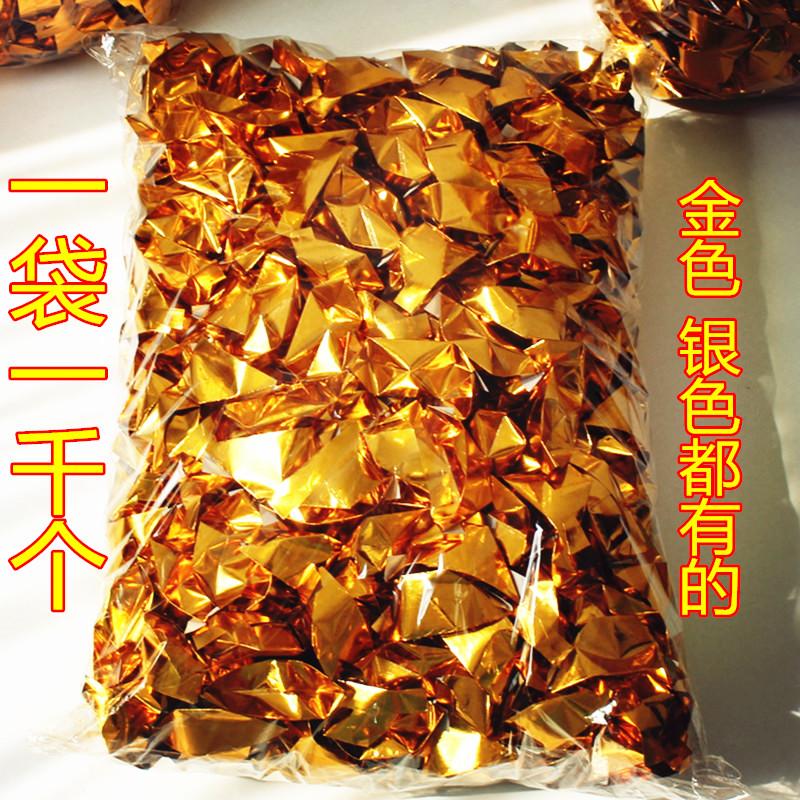 Золото и серебро бумага слиток золото бумага золотая оболочка золото бумага слиток конечный продукт 1000 месяцы слиток бумага Жертвоприношение фестиваль предок бумага слиток