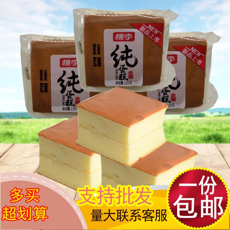 桃李纯蛋糕单个120g早餐食品营养鸡蛋糕点心网红零食面包整箱40个