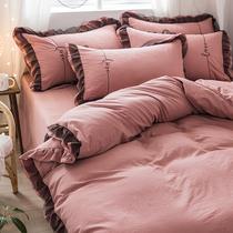 网红款水洗棉四件套公主风少女心床单被套被子床笠三件套床上用品