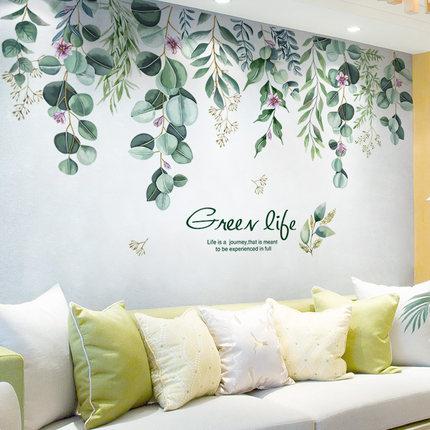 北欧清新墙纸自粘温馨贴纸背景墙装饰卧室客厅海报纸绿植墙贴贴画