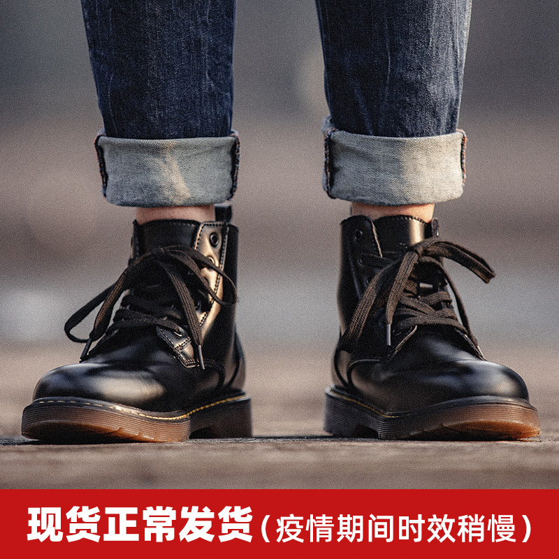 Madden 2019 Martin boots men's shoes spring high top leather boots black fashion shoes men's British style helper cotton shoes