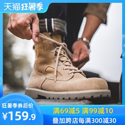 马丁靴男士高帮工装鞋子潮流百搭中帮沙漠靴子春季英伦风潮鞋男靴