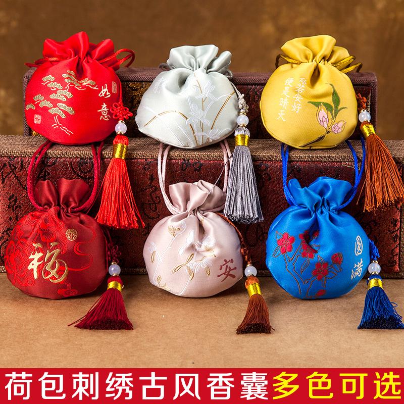 端午节高档香囊袋中国风香包空袋子