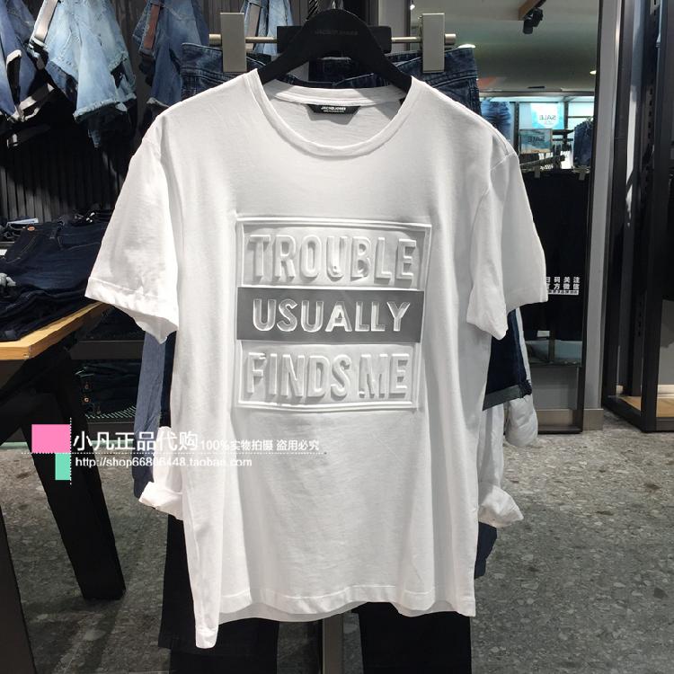 专柜正品杰克琼斯男装体恤立体字母18款夏季短袖T恤218301534A06