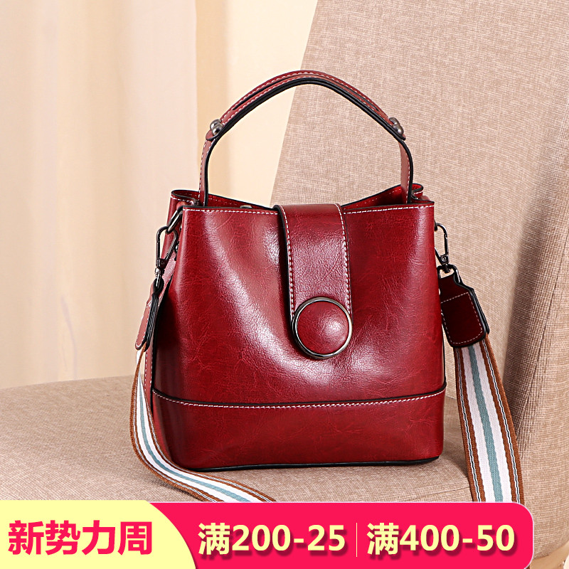 Кожаные сумки Артикул 595426788521