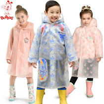 Babu Bean Childrens raincoat kindergarten baby rain gear boy girl child princess schoolboy cute poncho