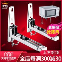 层厨房置物架多层不锈钢面盆脸盆架厨房多功能收纳架子52