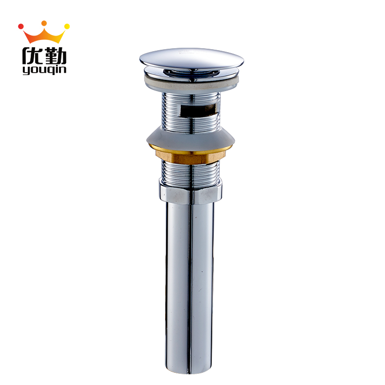 優勤衛浴 全銅下水器 麵盆下水器 彈跳 洗手盆下水器 彈跳器 6201
