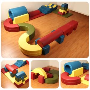 幼儿园早教中心软体组合软包亲子园跳马钻洞感统训练器材接龙游戏