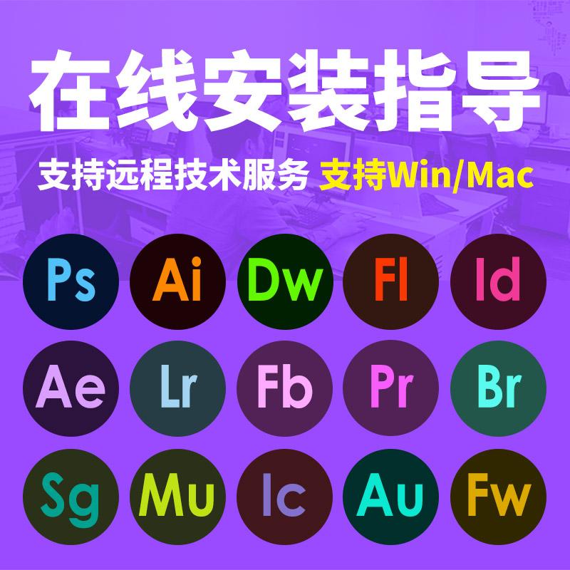 ps�件插件cc2018�h程安�b素材包mac正版cs6中文版DR3磨皮面板