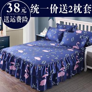 纯棉床裙三件套单件床罩床单床笠全棉床套保护套1.2/1.5/1.8/2m床