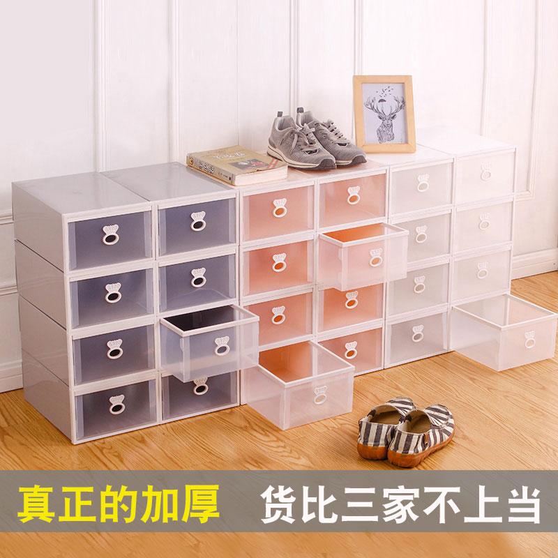 6个装加厚透明鞋盒抽屉式塑料鞋盒宜家宿舍鞋子收纳盒神器单个装