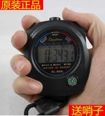 跑步田徑訓練游泳裁判防水秒表 運動健身學生比賽 電子秒表計時器