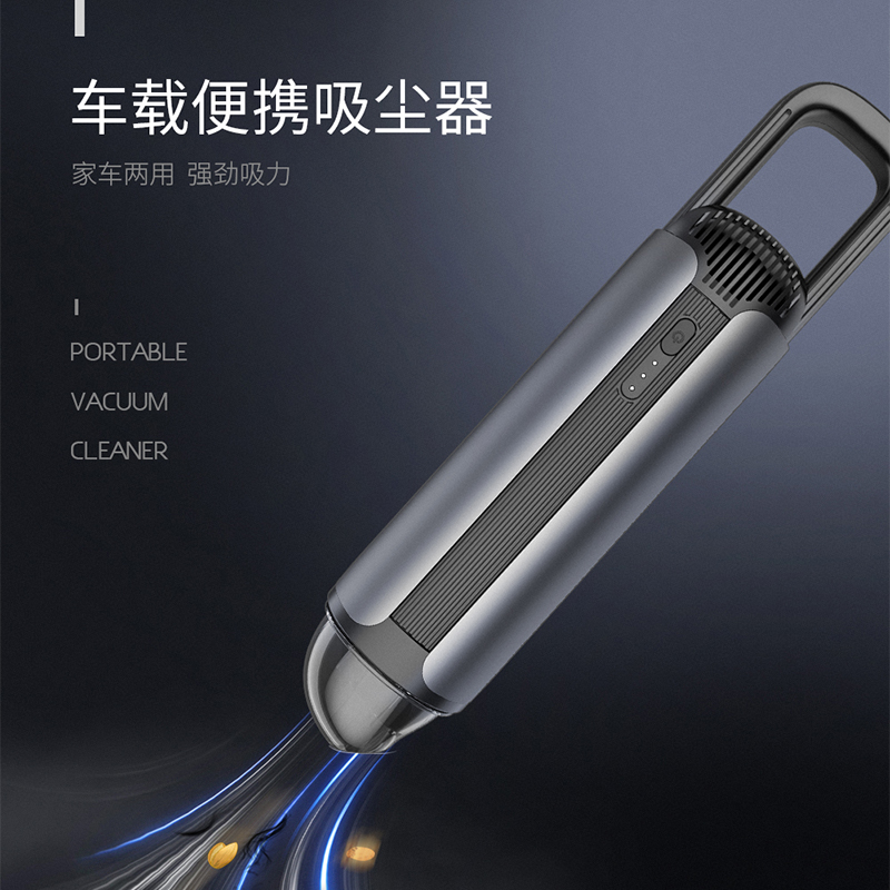 Household car for vehicle mounted vacuum cleaner
