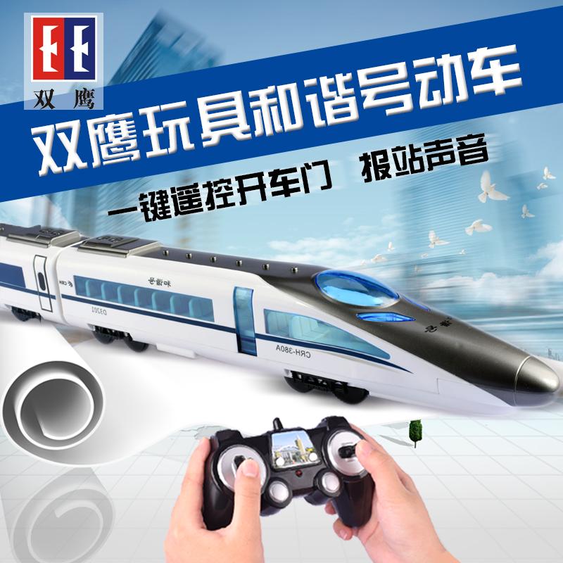 雙鷹遙控汽車和諧號動車火車兒童電動玩具充電高鐵遙控車男孩禮物