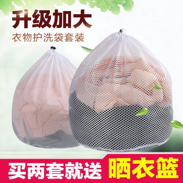 薄款被子洗衣袋保护套圆柱形窗帘网状大衣旅游床单单个便携式袋子