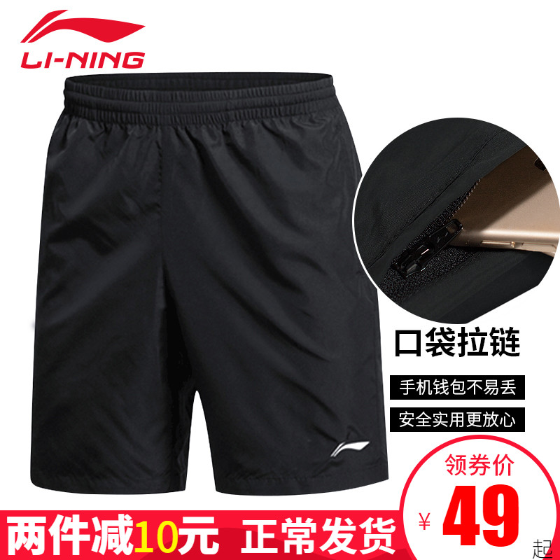 Li Ning Sports Shorts men's cropped pants official authentic summer quick drying running fitness pants loose casual beach pants