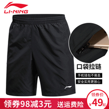 Li Ning Sports Shorts Men's Five-minute Pants Summer Quick-dry Running Fitness Shorts Loose Recreational Beach Belt Zipper