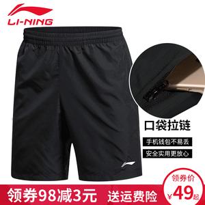 李宁运动短裤男五分裤拉链口袋夏季速干跑步健身裤宽松休闲沙滩裤