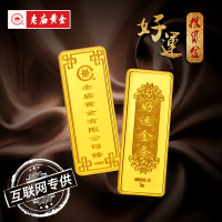Старый храм золото Au999.9 чистое золото тонкий лист литье капитал слиток желаемый / удачи слиток 5 грамм