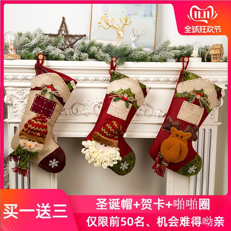 Personalized red stocking pendant Christmas sock gift bag making gift box hanging decoration large pattern gift bag in tube set