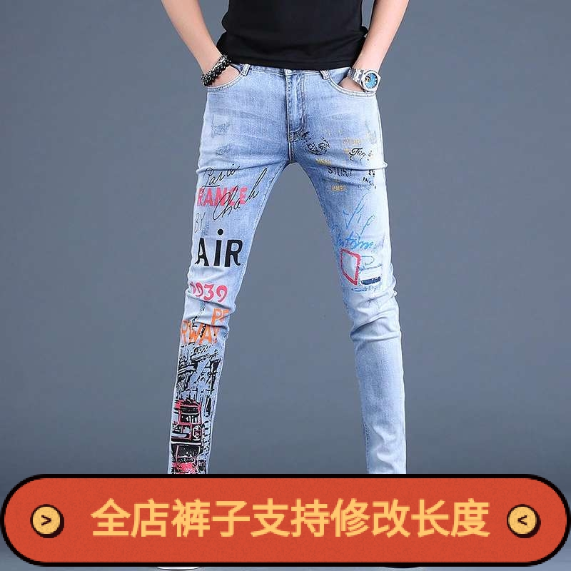 2020 new mens printed perforated jeans mens fashion pants Korean fashion pants slim little feet spring