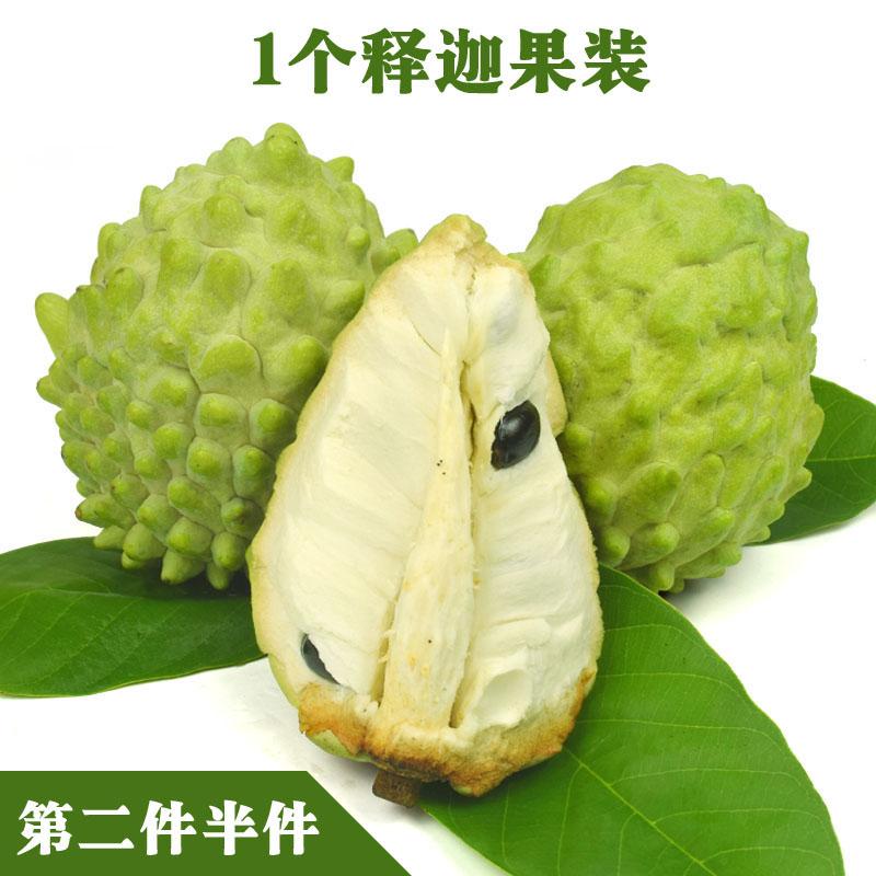 台湾牛奶凤梨释迦果 新鲜番荔枝摩尼水果 单果220g-260g