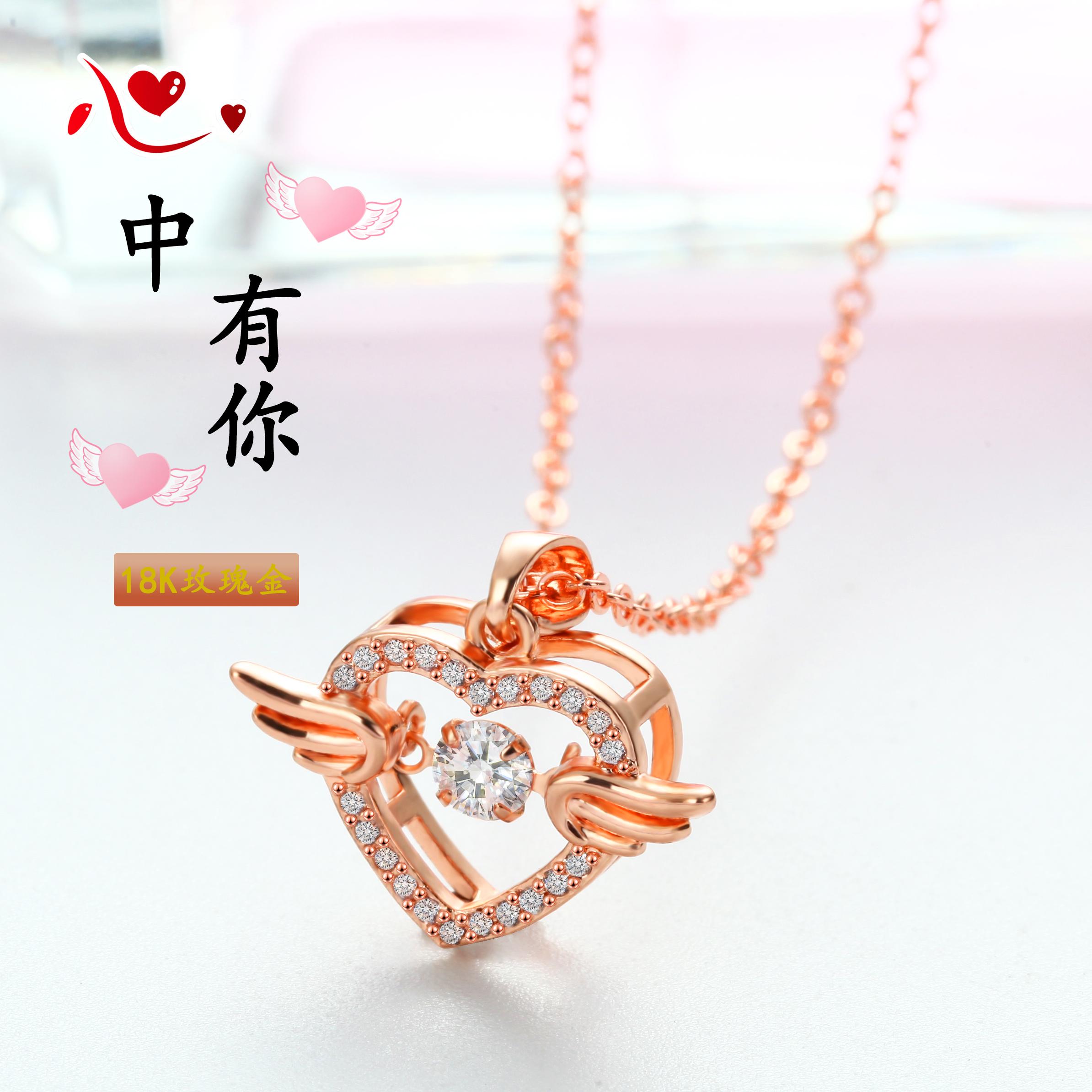 爱心天使之翼灵动项链女锁骨链翅膀跳动的心锆石小众设计超闪颈链