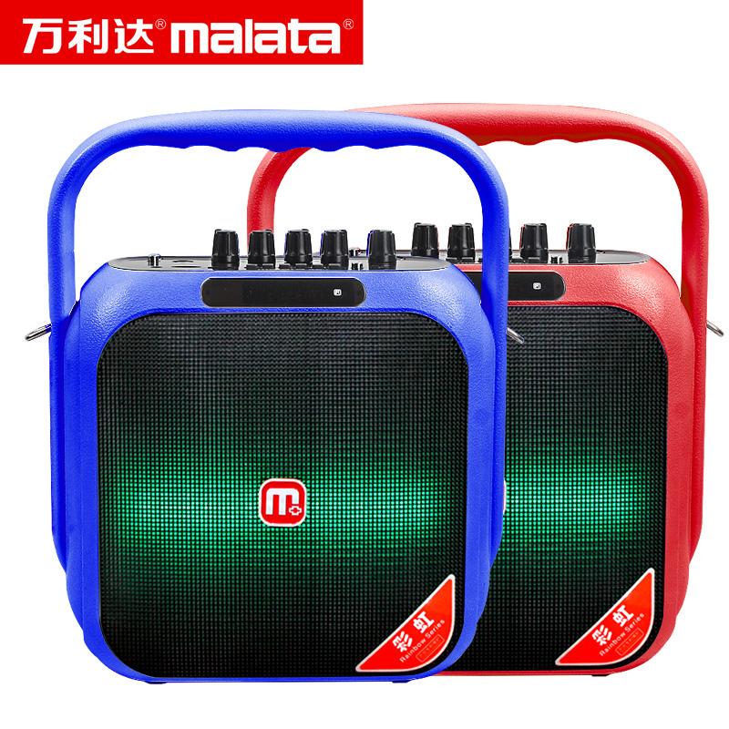 万利达音响C7手提户外音响话筒移动便携LED彩灯蓝牙音箱广场舞(用1元券)