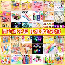 创意实用小学生奖励小礼品物奖品幼儿园玩具小朋友课堂小礼物文具