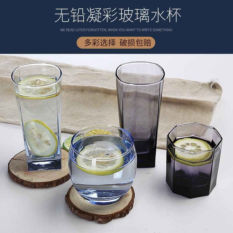 家用简约无盖玻璃杯欧式耐热水杯茶杯饮料杯果汁杯牛奶杯彩色杯子