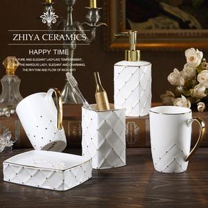 创意欧式骨瓷卫浴五件套浴室用品卫生间陶瓷刷牙杯漱口杯洗漱套装