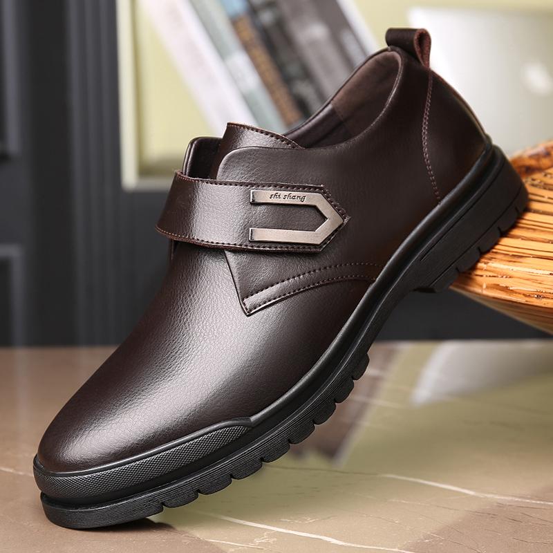 男士商务休闲皮鞋韩版厚底防滑圆头低帮鞋子潮男鞋搭扣驾车鞋防撞