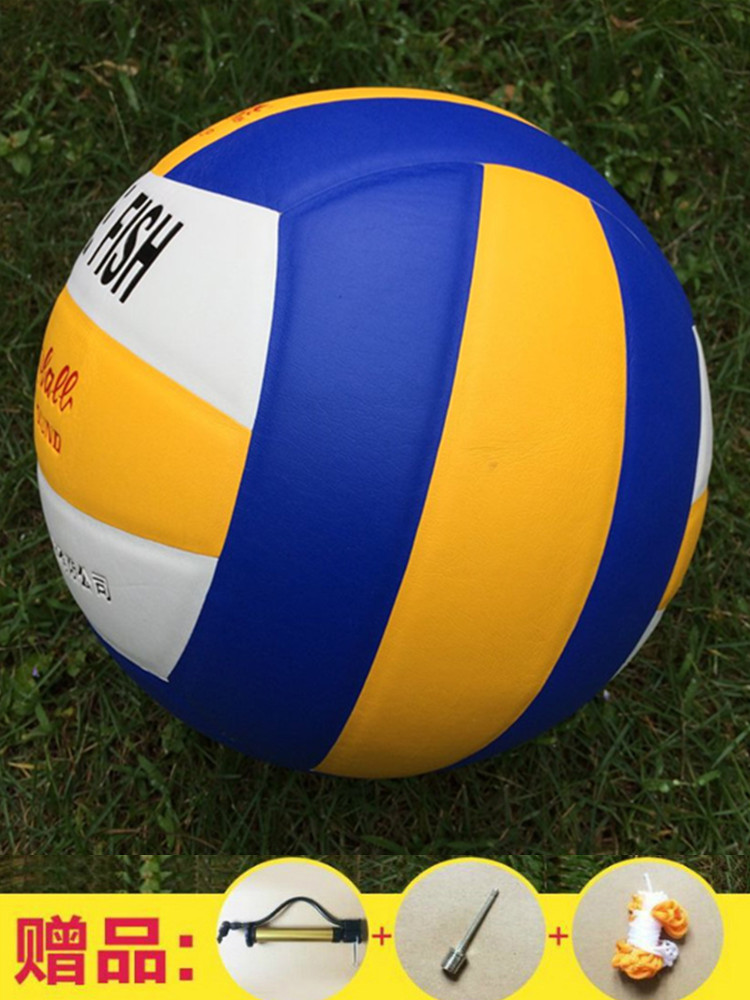Female junior high school students beach soft and hard air exhaust in Pisces volleyball senior high school entrance examination