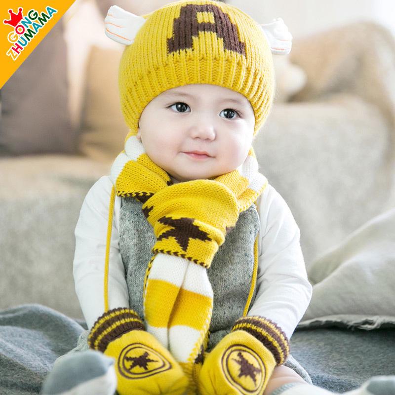 男女童宝宝帽秋冬1-2岁婴儿帽子0-3-6-12个月儿童保暖毛线帽套装