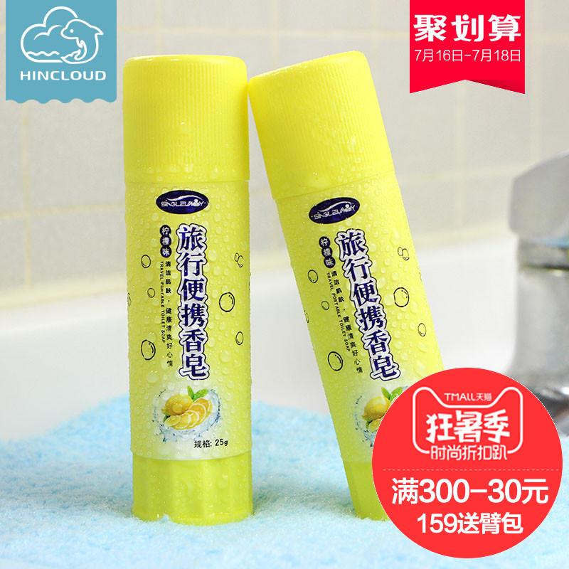 Перемещают портативные scented творческие способности мыла для того чтобы помыть руки малое мыло для того чтобы переместить душистые хлопья мыла к мытью полощут надушенную пробкой кожу мыла чистую для того чтобы исключить грибное здоровье