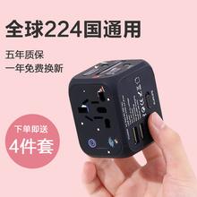 全球通用萬能轉換插頭轉換器頭旅游插座國際日本韓國歐標出國旅行