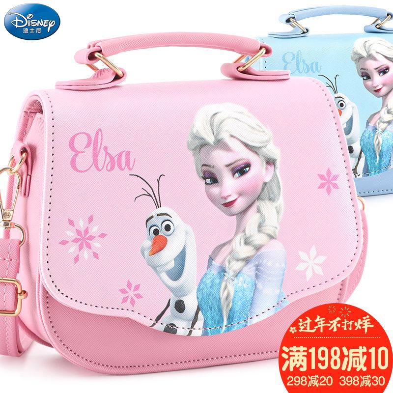 迪士尼儿童包包公主手提斜挎包潮洋气可爱小包包宝宝女童女孩单肩