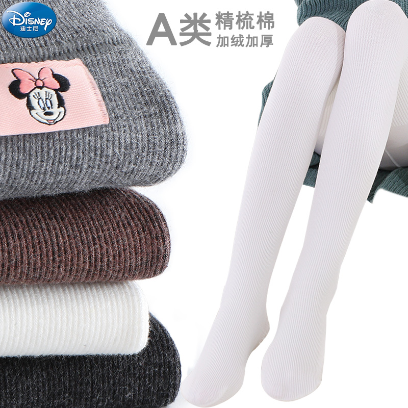 Disney girls' pantyhose with plush and thickened autumn and winter baby dance Socks White pantyhose children's bottomed pantyhose