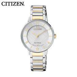 西铁城日本官方正品光动能间金钢带时尚英伦风简约女士手表EM0524