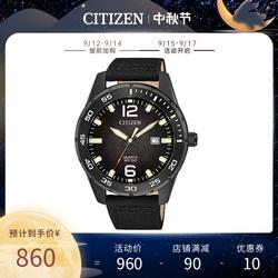 西铁城日本官方正品运动休闲防水尼龙表带石英手表男BI1045