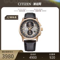 西铁城日韩电波复古休闲账动简约腕表正品皮带光动能男表AT8113