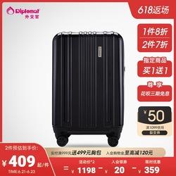 【低至2折】外交官万向轮拉杆行李箱男旅行箱女登机密码箱2024寸