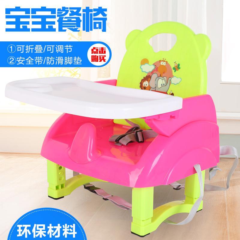 0-1-2-3 лет ребенок есть рис стул безопасность сидеть стул небольшой ребенок обеденный стол ребенок сын магазин использование стул ребенок стул