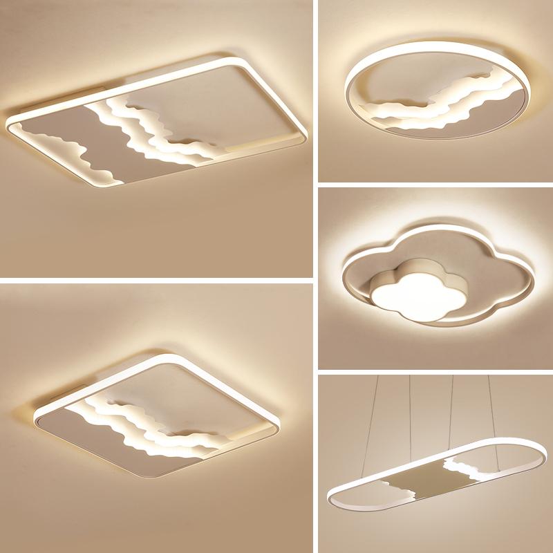 灯具客厅简约现代客厅灯大气家用三室两厅套餐创意卧室led吸顶灯