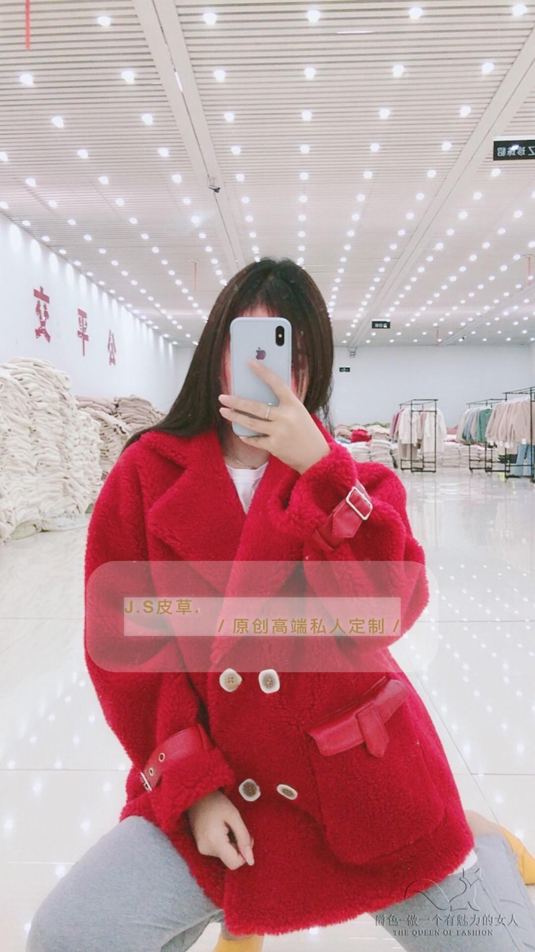2019秋冬季新款网红韩版宽松皮毛一体颗粒羊绒短款外套女大衣 特图片