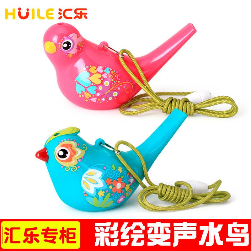 汇乐529创意彩绘水鸟宝宝音乐口哨儿童玩具DIY发声可爱哨子乐器
