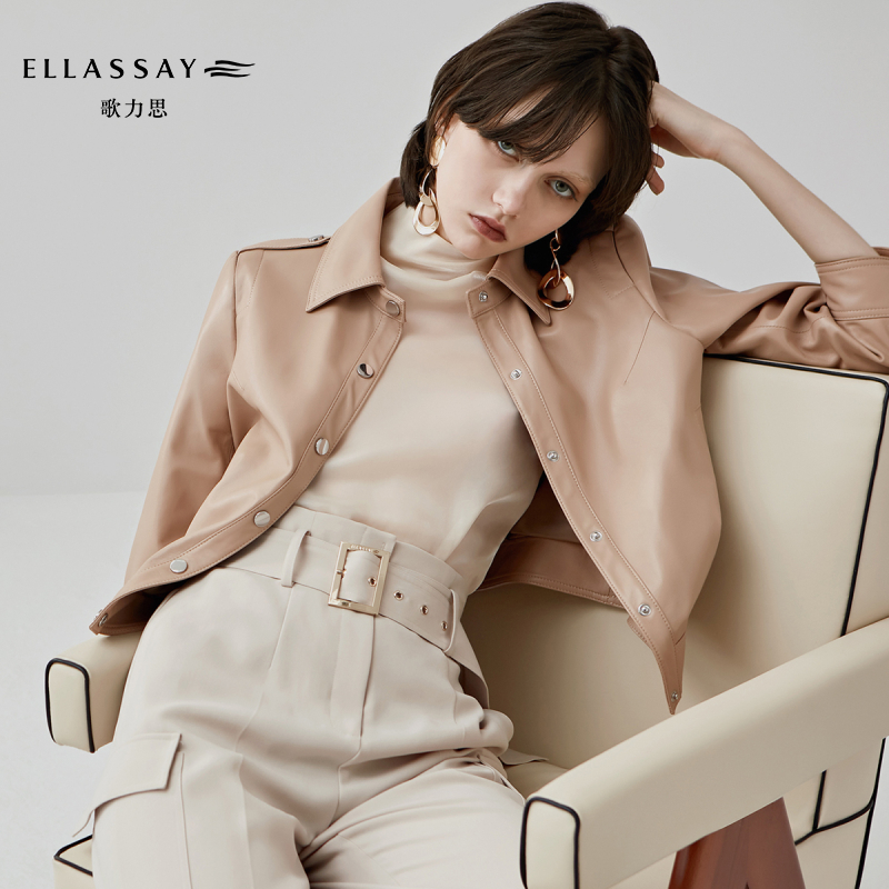 Thirty only the same ELLASSAY 2020 autumn new gentle champagne apricot leather jacket